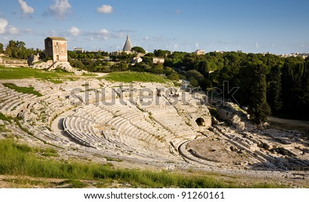 The ancient greek theatre of Syracuse in Sicily, Italy
