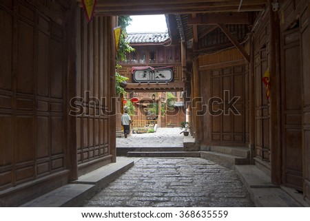 The ancient lanes of the old town of Lijiang. UNESCO. China. 10.07.15