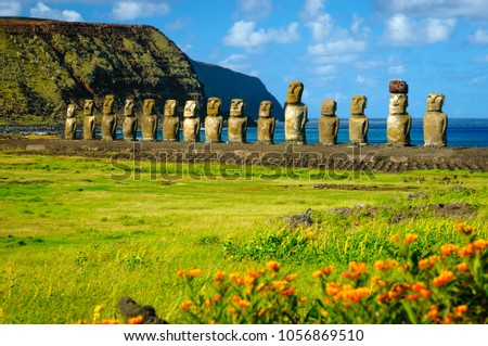 The ancient moai of Ahu Togariki, on Easter Island, some 2,000 miles off the coast of Chile.  #1056869510
