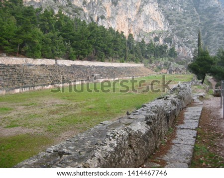 The ancient stadium, in ancient Delphi, Greece