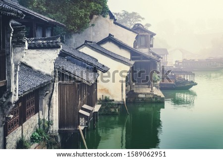 The ancient town of Jiangnan in the morning