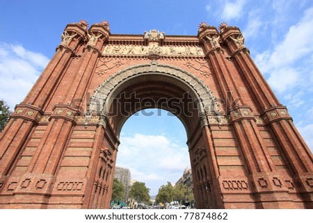 The Arc de Triomf (English: Triumphal Arch) - archway structure in Barcelona, Spain. Built by architect Josep Vilaseca i Casanovas. Moorish revival style.