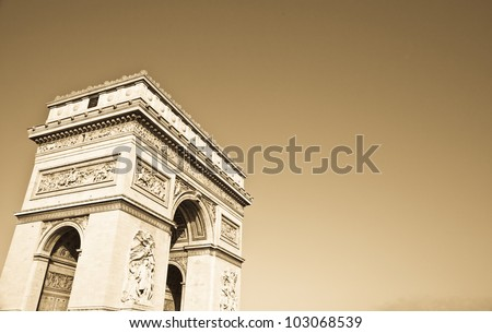 The Arc de Triomphe (Arc de Triomphe de l'��toile) is one of the most famous monuments in Paris. It stands in the centre of the Place Charles de Gaulle, at the western end of the Champs-��lys�©es