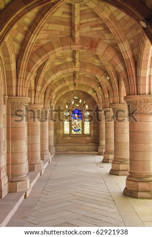 The arches within Kelso Abbey