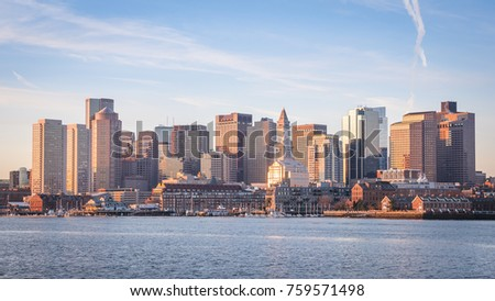 The architecture of Boston in Massachusetts, USA at night showcasing the mix of contemporary and historic architecture at Boston Harbor and Financial District. #759571498
