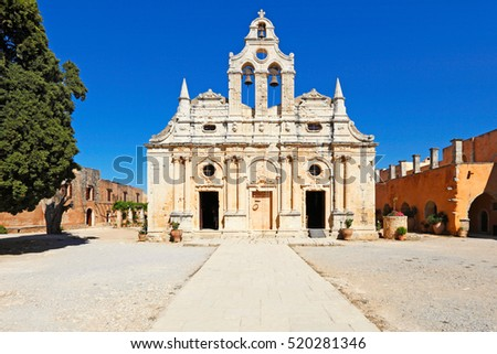 The Arkadi Monastery was built in 1587 on the island of Crete, Greece #520281346