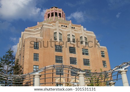 "The art deco city hall building in Asheville, North Carolina called the ""cake"" building"