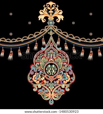 The art of Oriental culture