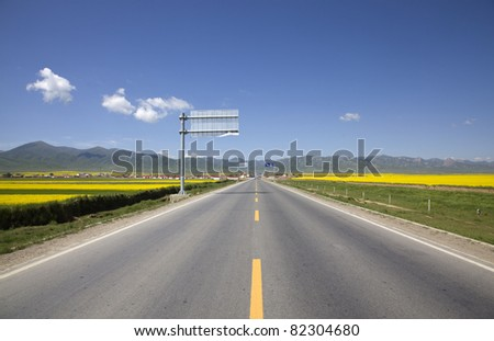 The asphalt road in summer of China.