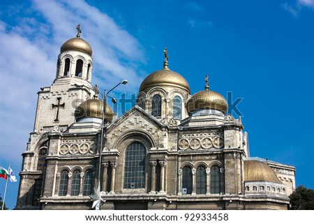 The Assumption Cathedral of Modern Byzantine style in Varna, Bulgaria with golden domes.