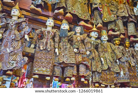 The authentic workshop in Shwe-gui-do quarter boasts wide range of traditional string puppets of Nats (Burmese Spirits deities), Mandalay, Myanmar. #1266019861