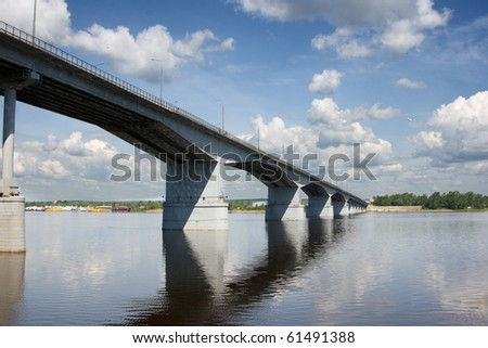 The automobile bridge in Perm. Russia.