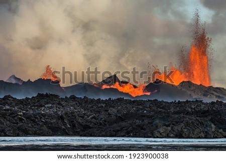 The 2014 Bárðarbunga eruption at the Holuhraun fissures, Central Highlands, Iceland Photo stock ©
