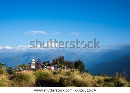 The back of people in morning on Poon Hill at Himalaya Nepal #602651564
