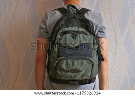 The bag is carried by a person #1175326924