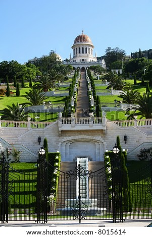 The bahai temple, vertical version.
