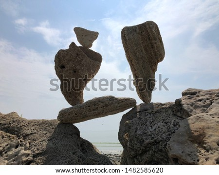 The balance of stones on the Bay. Heart of stone. The nature of the stone. Love in stone. #1482585620