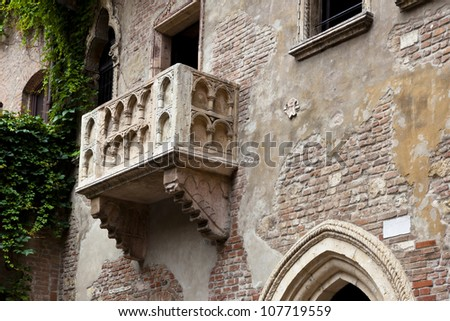 The balcony of Juliet's house