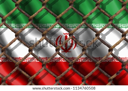 The ban on freedom of speech. The concept of the country's immigration policy regarding migrants, illegal immigrants and refugees. Steel grid on the background of the flag of Iran #1134760508