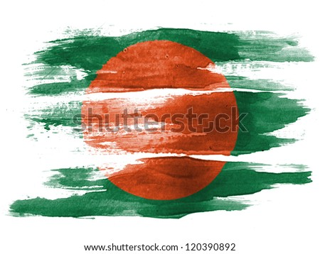 The Bangladesh flag painted on  white paper with watercolor