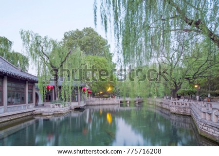 The Baotu Spring(or spouting spring) is a culturally significant artesian karst spring located in the city of Jinan,Shandong,China.  #775716208