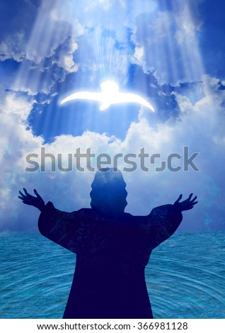 The Baptism of Jesus-Jesus saw the heavens open up and the Holy Spirit descending like a dove   #366981128