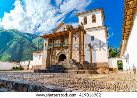 The baroque church dedicated to Saint Peter the Apostle located in Andahuaylillas District, Cusco, Peru