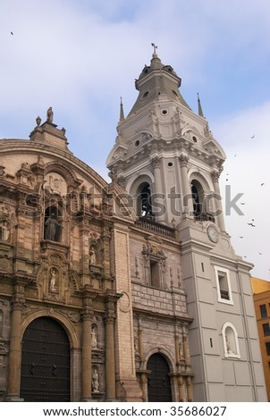 The Basilica Cathedral of Lima is a Roman Catholic cathedral located in the Main Plaza of downtown Lima, Peru.