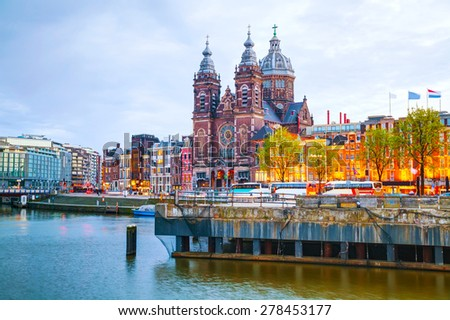 The Basilica of Saint Nicholas (Sint-Nicolaasbasiliek) in Amsterdam at night