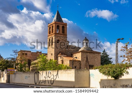 The Basilica of Santa Eulalia in Merida, Extremadura, Spain is a religious building in the city of Merida. It could be considered a major birth of Christianity in the Iberian peninsula