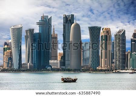 The bay of Doha, Qatar Stock fotó ©
