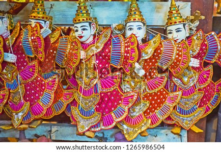 The beautiful Buddhist string puppets of Nats (Spirit deities) in workshop-store of Shwe-gui-do quarter, Mandalay, Myanmar. #1265986504