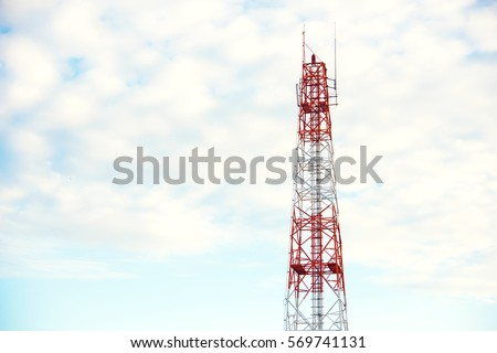 The beautiful sky with colorful fluffy clouds and The Antenna