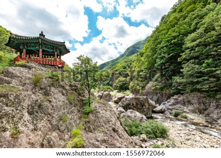 The beautiful valley in Jinan, Korea, Unil Rock Rock Rock. #1556972066
