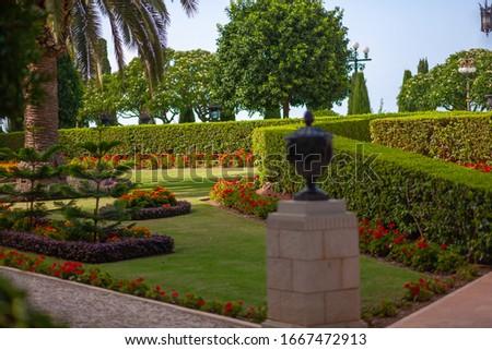 the beautiful yard Bahai Garden in Israil in Haifa