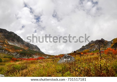 The beauty of Mountain Yari (Yarigatake) in Autumn, 26 September 2015, which is one of the most famous peaks in Japan and also the heart of the Kita Alps