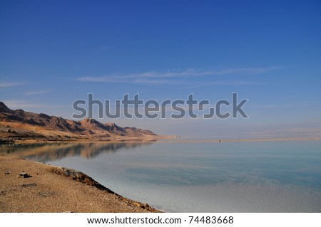 The beauty of the dead sea