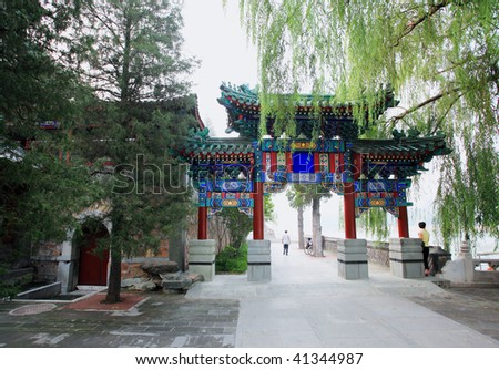 The Beihai (North-Sea) Park, a royal retreat near Forbidden City Beijing - stock photo