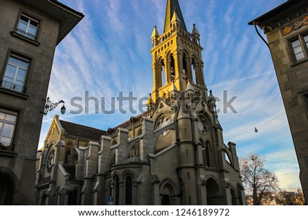 the Bern Minster is a Swiss Reformed cathedral, (or minster) in the old city of Bern, Switzerland. Built in the Gothic style, it is the tallest cathedral in Switzerland