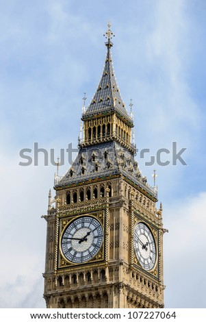 The Big Ben is part of the structure of the Houses of Parliament in London. The Clock Tower is now named Elizabeth Tower in honor of Queen Elizabeth's 60 years on the throne.