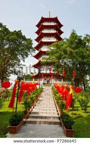 The big pagoda in the Chinese garden, Singapore