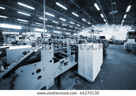 The big workshop in a modern printing house