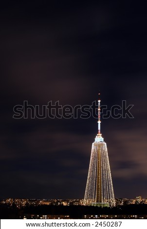 The biggest Xmas tree in the world - stock photo
