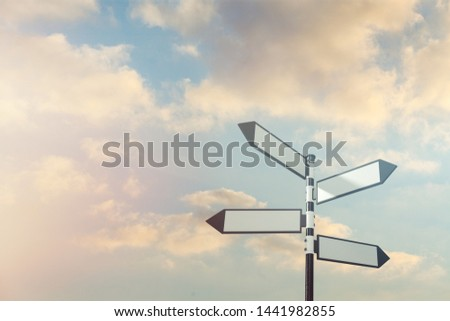 The blank directional white road on sky background #1441982855
