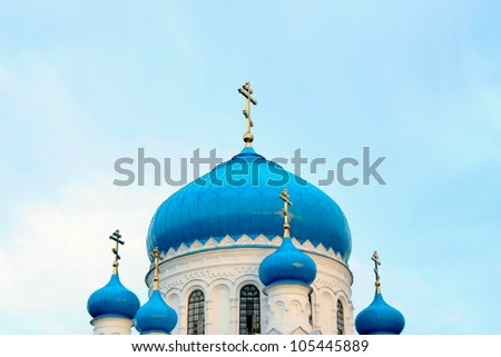 biysk muslim Study about the geographical divisions of largest country in the world facts about the top 100 cities of russia, their economical, historical and traditional importance.