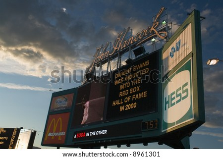 The board at Fenway Park commemorating Dwight Evans' induction to the Baseball Hall of Fame