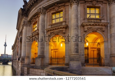 The Bode Museum is located in Berlin, Germany, and is one of the best museums in Europe.