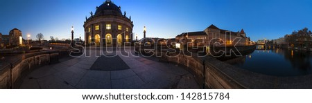 The Bode Museum is one of the groups of museums on the Museum Island in Berlin, Germany