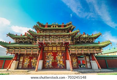 The Bogd Khan Palace,Ulanbaartar,mongolia Stock fotó ©
