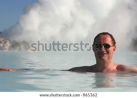 The boiling steam jets heat up an outdoor pool